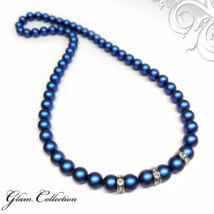 Swarovski gyöngy nyaklánc -Iridescent Dark Blue - kék
